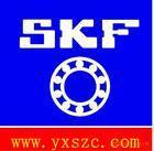 供应NU1028ECM/C3轴承SKF进口电机轴承北京进口轴承批发