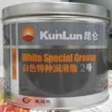 供应白色润滑脂昆仑润滑脂润滑脂