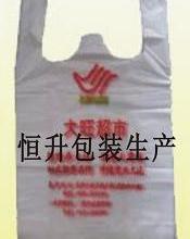 塑料袋印刷