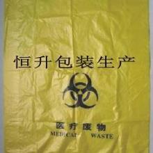 河北邢台塑料袋印刷订做塑料袋