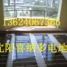 供应沈阳电暖器发热电缆电地暖安装沈阳电暖器发热电缆招代理