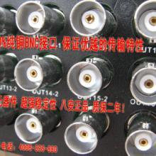 供应视频切换器 视频切换器生产供应商 视频切换器批发价格批发