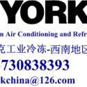 供应用于冷冻机膨胀阀|冷冻机润滑油|冷冻机能量调的约克冷冻机配件