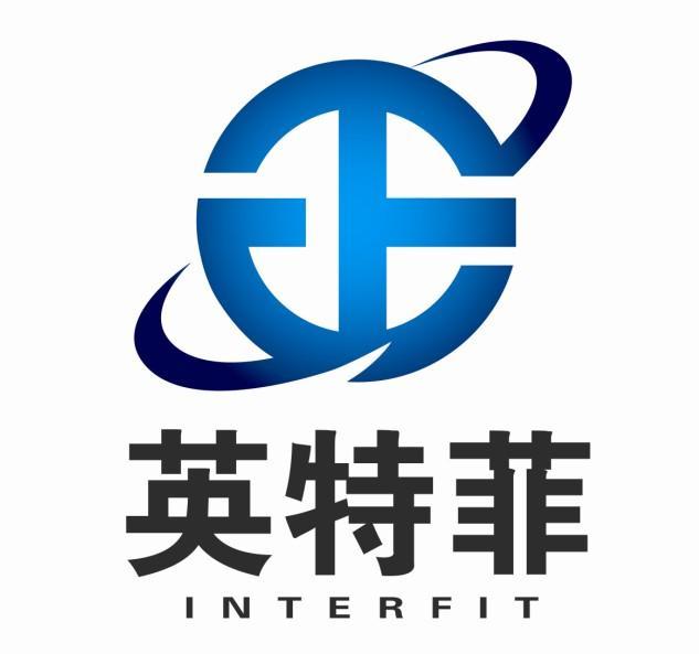 珠海英特菲电子科技有限公司