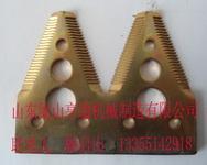 供应玉米收割刀片直销-玉米收割机刀片-山东玉米收割机刀片