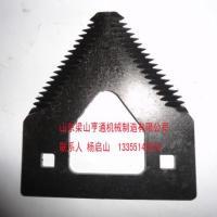 供应收割机刀片