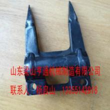 供应护刃器(焊接)