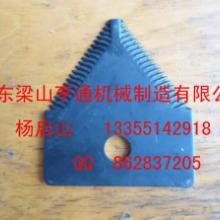 供应压齿收割机刀片