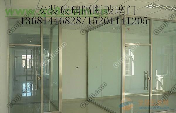 供应海淀区维修玻璃门换闭门器