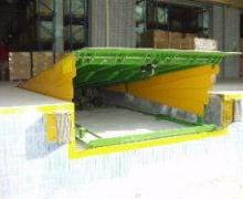 供应固定式登车桥系列卸货平台调节板批发