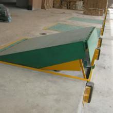 供应液压卸货平台调节板