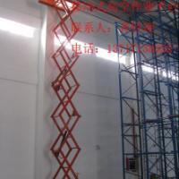 供应广东移动式升降平台生产商