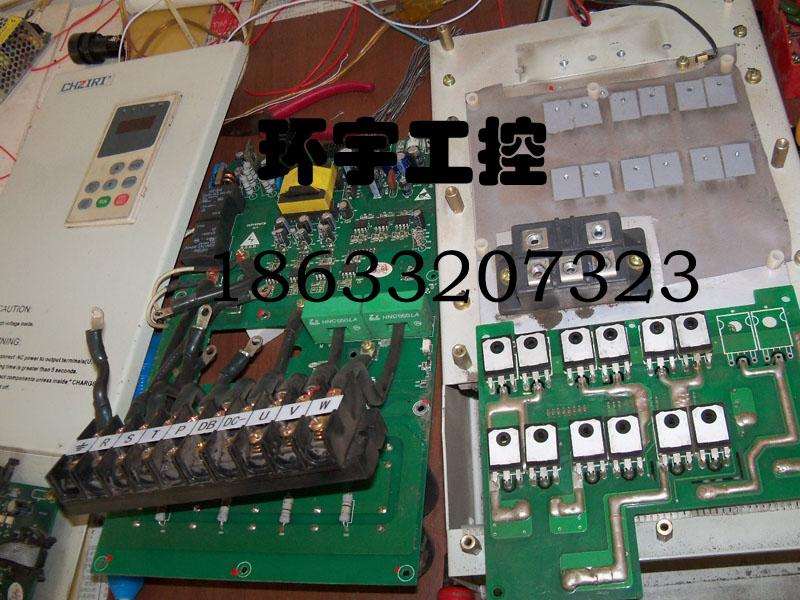 ...片 变频器样板图 紫日CHZIRI变频器维修 环宇工控变频维修