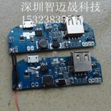 供应深圳专业研发电子控制板方案公司批发