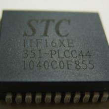 供应中山遥控风扇控制IC