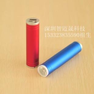 锂电池移动电源暖手宝控制IC方案图片