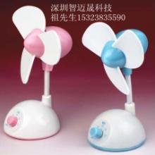 供应佛山ZM033遥控风扇控制IC厂家价格