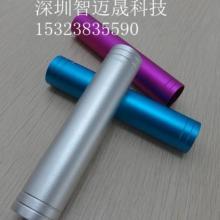 供应深圳移动电源产品方案公司