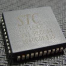 供应温控IC单片机开发