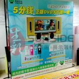 深圳专业拉网展架制作供应商供应展览高档多功能拉网展架各种展示器材