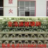 供应专业生产玻璃钢电缆管的厂家