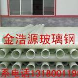 供应玻璃钢电缆保护管批发