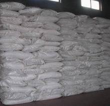 供应优质氯乙酸钠 98%优质氯乙酸钠 自产量大优惠