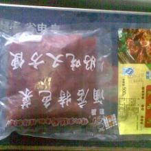 供应武汉蒙古牛肉