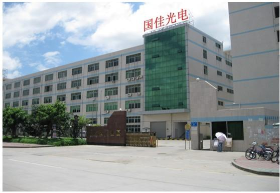 深圳市LED显示屏制作有限公司图片
