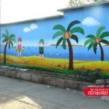 供应江西宜春幼儿园墙面彩绘!