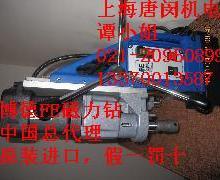 供应钢结构磁力钻船厂磁力钻,河北磁力钻,河南磁座钻,山西磁力钻