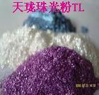 供应广州地区1200目珠光颜料绿干扰珠光粉图片