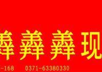 供应乡镇姐弟俩快餐加盟/鼎鲜小鱼草鸡佰人王小火锅 图片|效果图