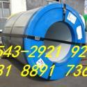 供应05 43-2921 921镀铝锌硅钢卷生产厂家