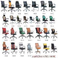 供应网布职员椅/工作椅/办公椅
