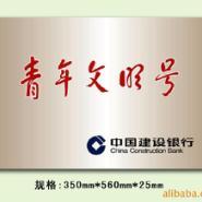 标牌深圳航标标牌信誉第一质量图片