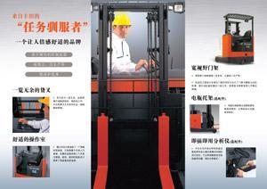 供应丰田工业车辆宣传品整合设计 丰田叉车宣传册设计图片