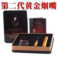 黄金烟嘴二代批发价格烟嘴打火机图片