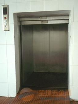 供应安徽电梯,安徽电梯价格,安徽电梯厂家,安徽电梯报价,安徽电梯