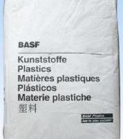 特种塑料S3010