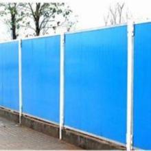 供应彩钢板围墙图片