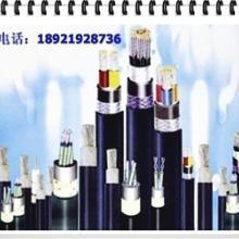 供应船用电缆CEF80/SA 3×16