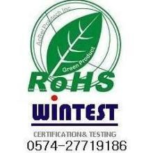 塑料包装材料ROHS检测 ROHS检测报告 ROHS检测时间
