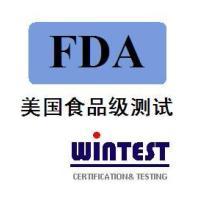 供应扇形纸杯FDA检测办理,弧形塑料杯FDA检测,陶瓷杯FDA检测 图片|效果图