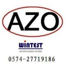 供应AZO,卧室家具梳妆台AZO检测