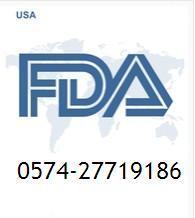 供应美甲产品FDA注册,指甲油FDA注册认证,护甲油FDA注册