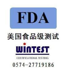 供应碗、勺、杯、盘、刀叉美国食品级FDA测试
