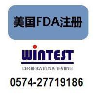 食品包装材料FDA注册