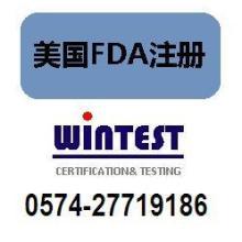 供应调味香料FDA认证,鸡精FDA认证,水果酱FDA认证