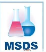 供应建筑涂料MSDS认证,木工油漆MSDS认证18368438051